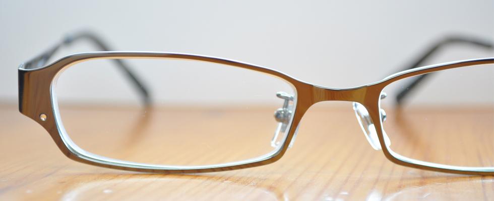 中部眼鏡卸協同組合